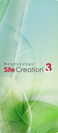 SiteCreation3